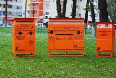 НПК Эко-Бокс контейнеры для раздельного сбора