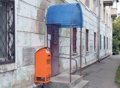 Экобокс на улицах города