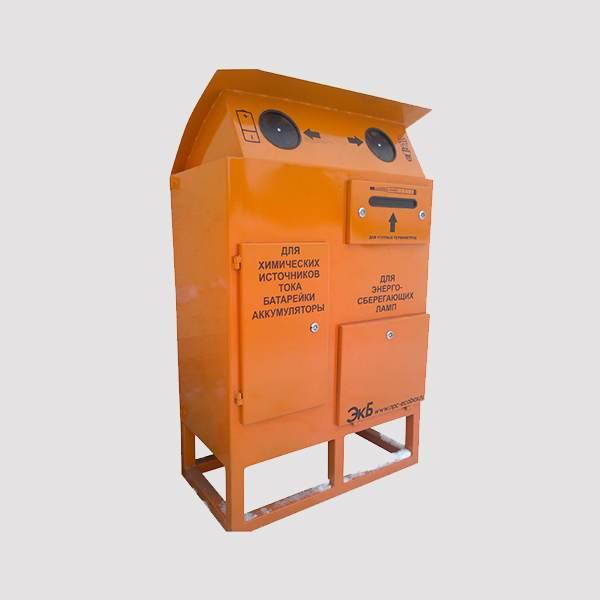 контейнер для отработанных ламп