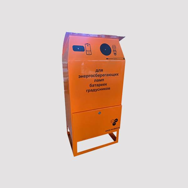 контейнер для хранения ламп КМ-2-2