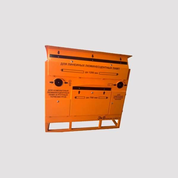 контейнер для ртутьсодержащих ламп