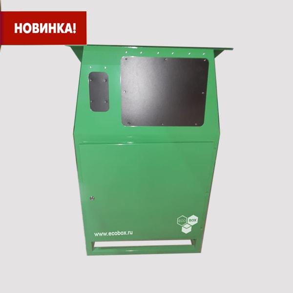 контейнер для оргтехники КИП-1-2