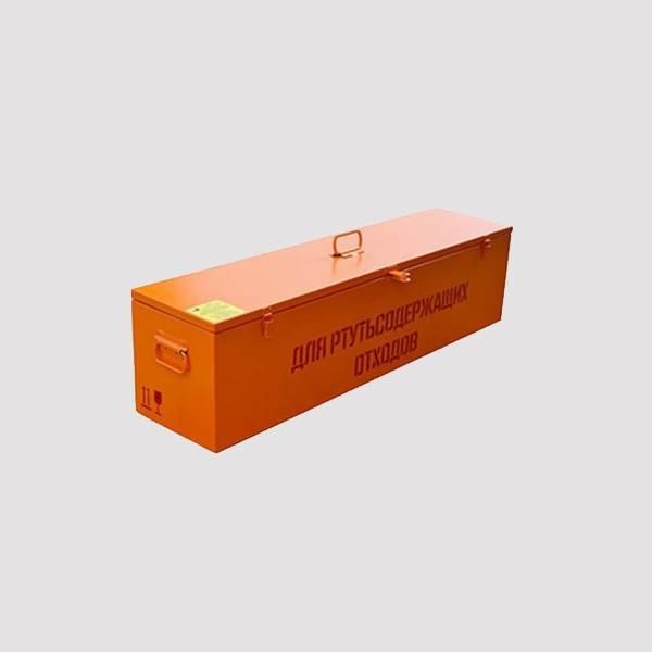 Контейнер для хранения ртутьсодержащих отходов