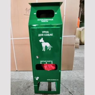 Урна для собак УС1