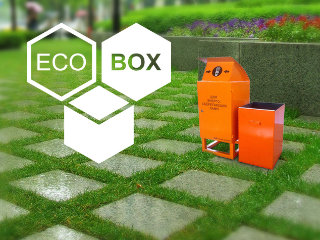(c) Ecobox.ru